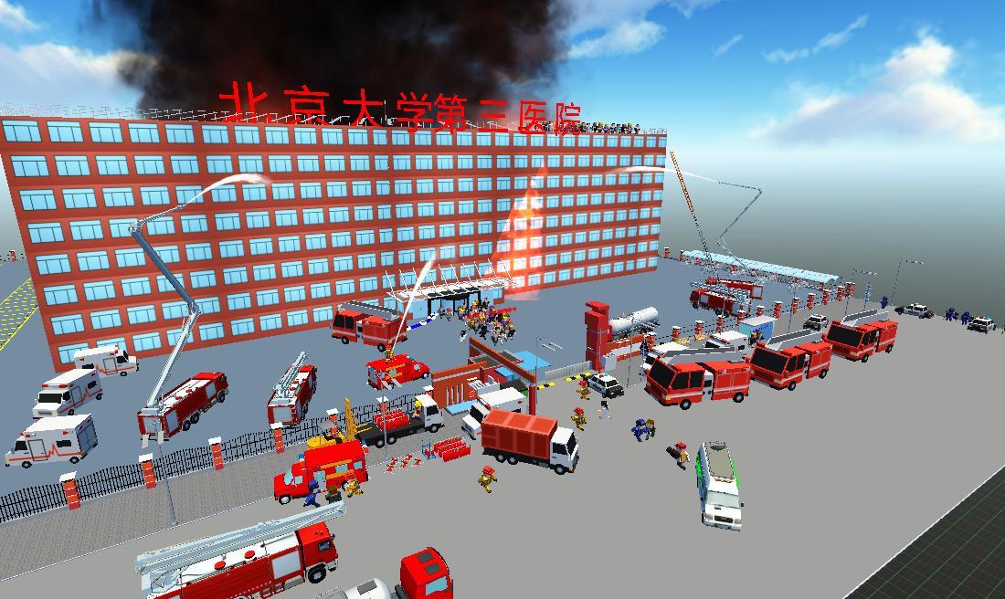 医院安全通道——10.23北京大学第三医院特大火灾